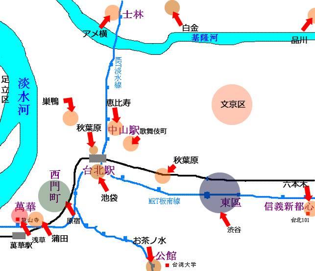 如果以台北市比喻東京都。。もしも台北市が東京都なら。。