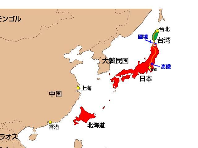 如果一覺醒來、台灣和北海道的位置交換了-もしも朝目覚めて北海道と台湾の位置が入れ替わっていたら-