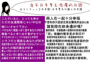 iwata_r1_c1