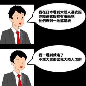 hongkong.fw