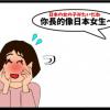 台湾生活11