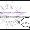 被攻撃Yosimichi Iwhata 關臉書了! !!之後/台湾毒リンゴ新聞と台湾酸民にまたしても攻撃されました!!(怒)(怒)(怒)