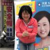 【女】台湾でフォトショしすぎの選挙ポスターが実に多い。