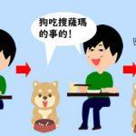 香港的餐店、吃飯後.店員秒收桌。