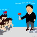 ワクチンのない台湾、中国からワクチンもらうのかな?