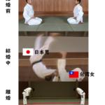 日本男生與台女離婚率高。/日本男と台湾女の離婚率は高い。